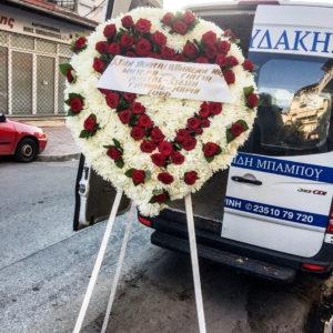 Big funeral wreath – big heart