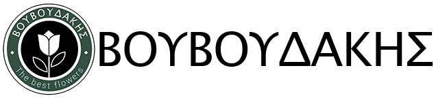 Ανθοπωλείο ΒΟΥΒΟΥΔΑΚΗΣ, κατερίνη | γάμος | νυφική |στολισμός | λαμπάδες | μπουκέτο | συνθέσεις